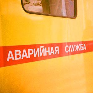 Аварийные службы Ипатово