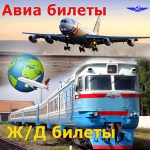Авиа- и ж/д билеты Ипатово