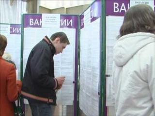 Центры занятости Ипатово