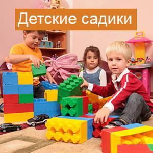 Детские сады Ипатово