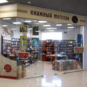 Книжные магазины Ипатово