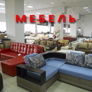 Магазины мебели Ипатово