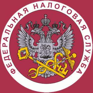 Налоговые инспекции, службы Ипатово