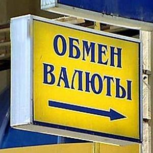 Обмен валют Ипатово