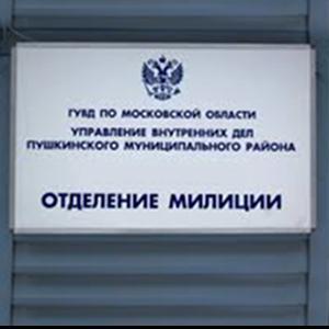 Отделения полиции Ипатово