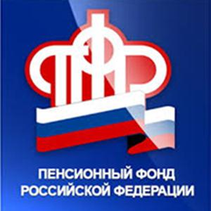 Пенсионные фонды Ипатово