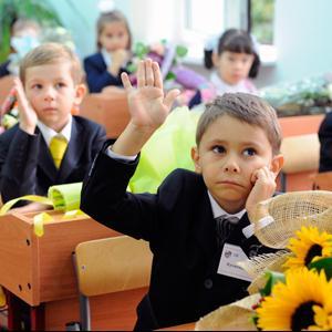 Школы Ипатово