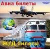 Авиа- и ж/д билеты в Ипатово