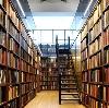 Библиотеки в Ипатово