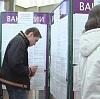Центры занятости в Ипатово