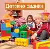 Детские сады в Ипатово