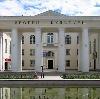 Дворцы и дома культуры в Ипатово