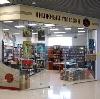 Книжные магазины в Ипатово