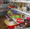 Магазины хозтоваров в Ипатово