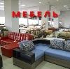 Магазины мебели в Ипатово