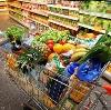 Магазины продуктов в Ипатово