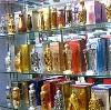 Парфюмерные магазины в Ипатово