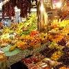 Рынки в Ипатово