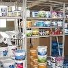 Строительные магазины в Ипатово