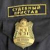 Судебные приставы в Ипатово