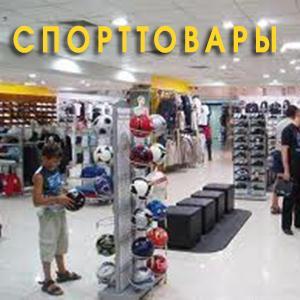 Спортивные магазины Ипатово
