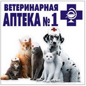 Ветеринарные аптеки Ипатово
